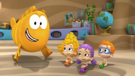 Bubble Guppies | Netflix