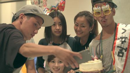 Terrace House Boys Girls In The City Netflix Official Site