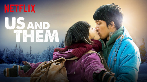 Us and Them | Netflix Official Site