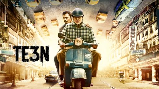 Andhadhun | Netflix