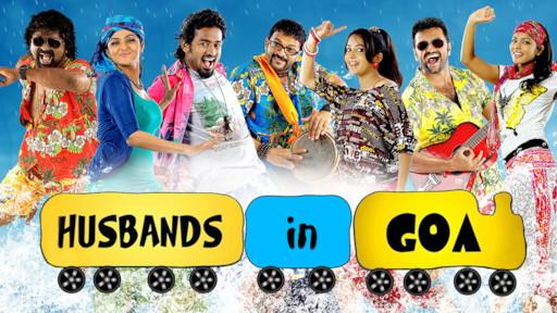 Aadu 2 | Netflix