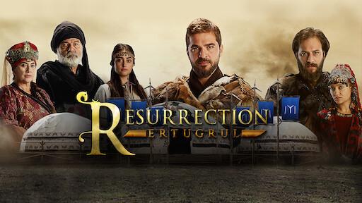 Resurrection: Ertugrul   Netflix