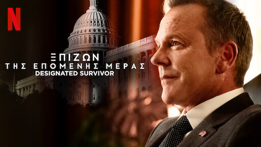 Designated Survivor | Netflix Official Site