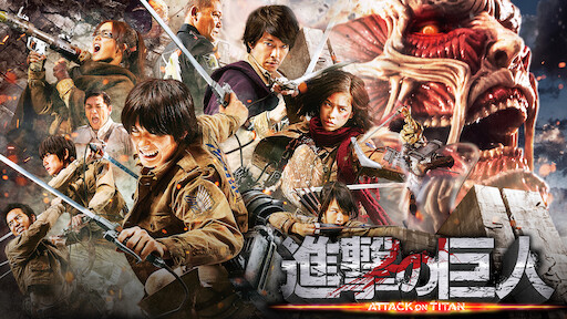 Attack on Titan: Part 2 | Netflix