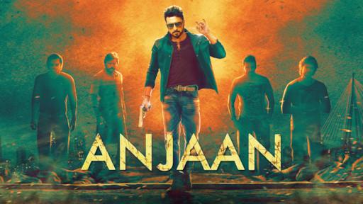tamilgun 2018 sarkar full movie download