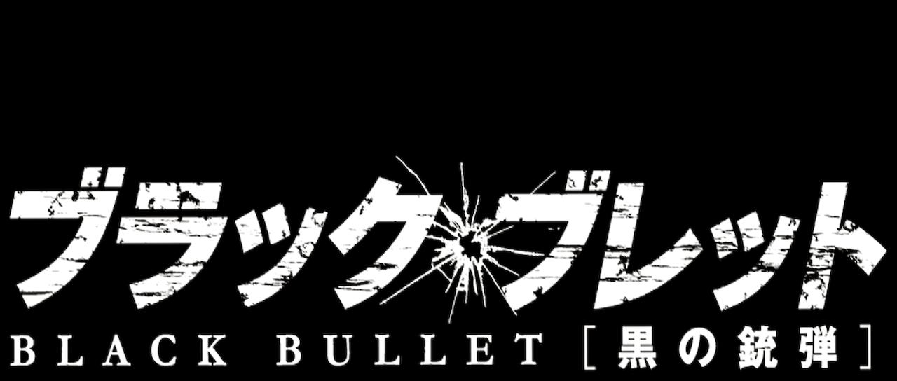 Black Bullet | Netflix