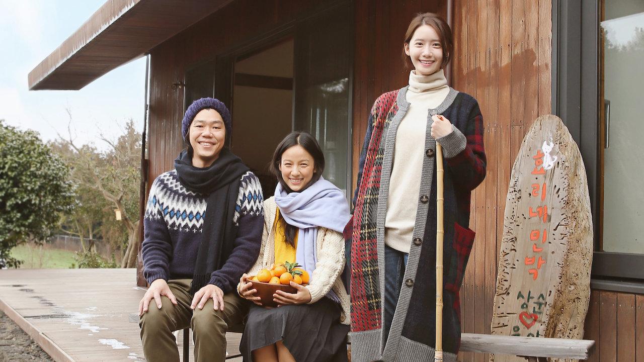 Hyori's Bed & Breakfast | Netflix