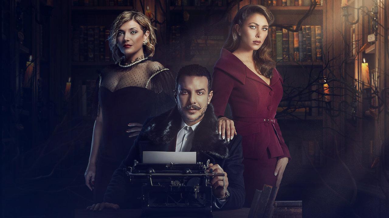 The Writer | Netflix